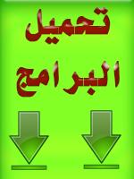 http://sahabweb.com/b45_545_5.jpg