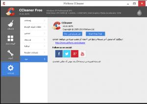 CCleaner-settings
