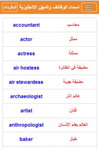 Learn-English_3