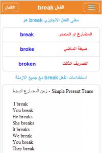 Learn-English_4