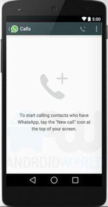 تشغيل المكالمات في الواتس اب voice call whatsapp