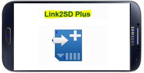 نقل البرامج للذاكرة الخارجية link 2 sd link2sd