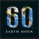 ساعة الارض Earth Hour 2017