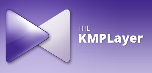 برنامج KMPlayer الجديد