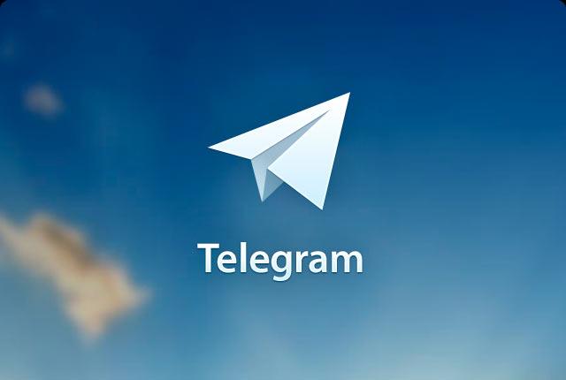 تنزيل telegram احدث اصدار