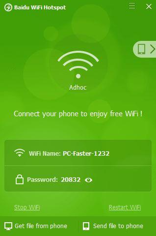 تحميل برنامج واي فاي مجاني