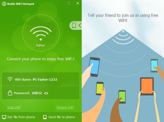 تحميل برنامج wifi hotspot للكمبيوتر