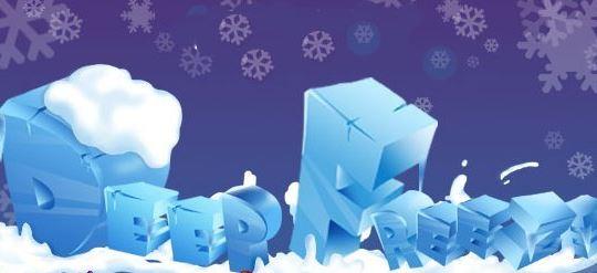 تحميل برنامج Deep Freeze