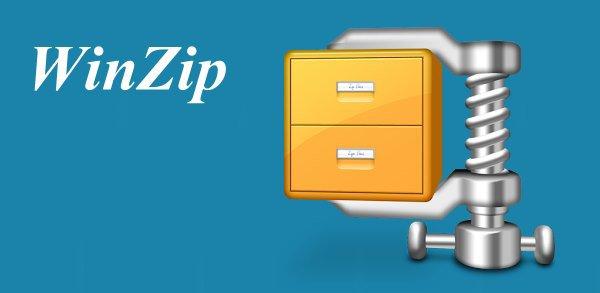 برنامج Winzip احدث اصدار عربي