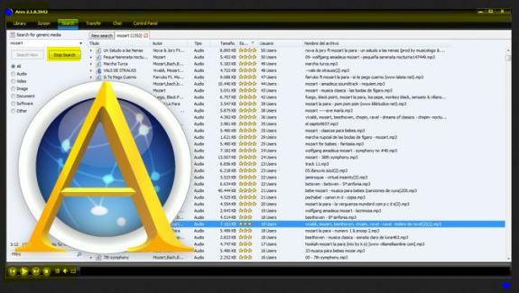 تطبيق ares تحميل احدث اصدار