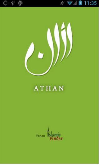 http://sahabweb.com/wp-content/uploads/2015/06/azan-muezzin-prayer-3-download.jpg