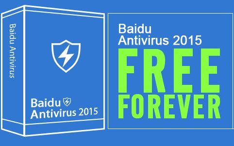 Baidu Anti Virus