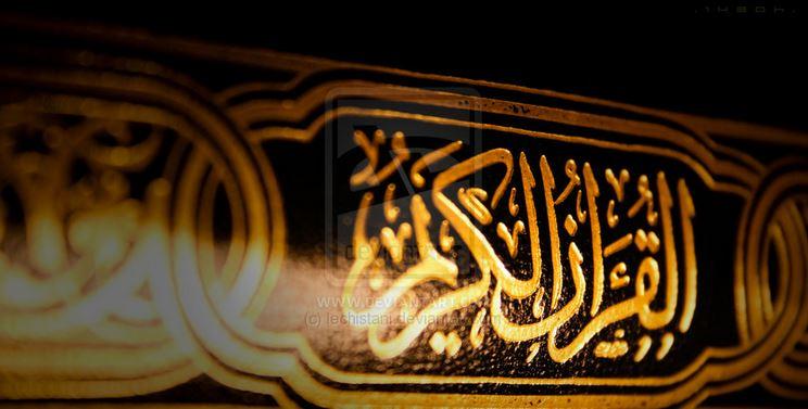 قراءة القرآن والاستماع اليه على ويندوز فون وبلاك بيري