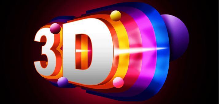 تحميل برنامج ثري دي ماكس 3d max