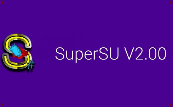 استعمالات SuperSU سوبر اس يو