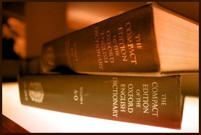 صور من مجلدات القاموس عربي انجليزى برابط مباشر