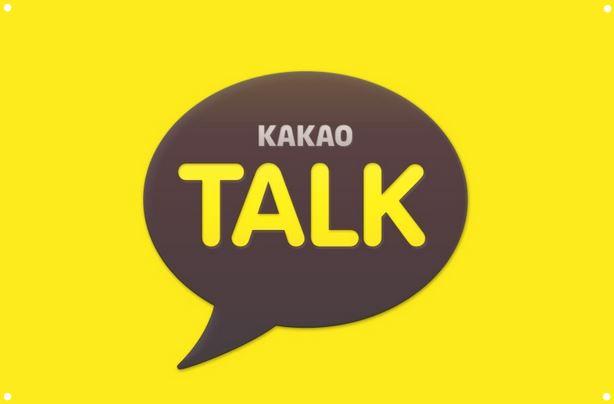 تعرف على برنامج كاكاو تلك وحمل نسختك باللغة العربية kakaotalk