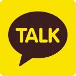 تحميل برنامج كاكاو تالك عربى KakaoTalk download