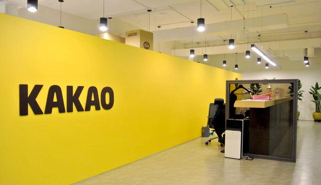 من داخل مبنى كاكاو تالك