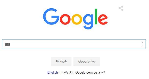 الشكل الجديد لشعار جوجل وتاريخ شعار Google