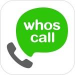 برنامج Whoscall كشف اسم المتصل وبياناته whoscall download