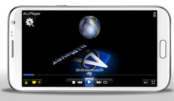 تطبيق allplayer على الهاتف المحمول