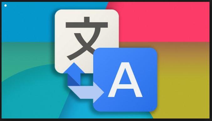 تعرف على تطبيق جوجل للترجمة الفورية translate