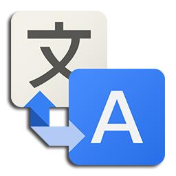 تحميل برنامج الترجمة الفورية للكمبيوتر