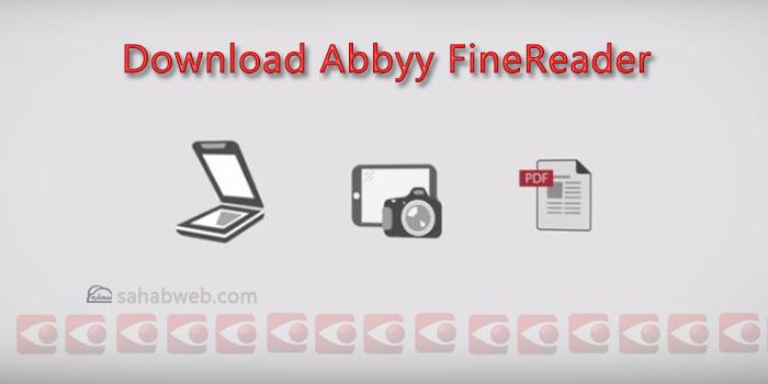 تحميل تطبيق abbyy fineReader للويندوز