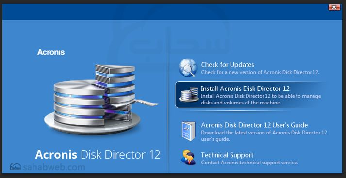 تنزيل Acronis Disk Director 12 Download للويندوز