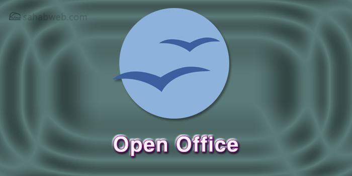 تحميل اوبن اوفيس احدث اصدار للويندوز