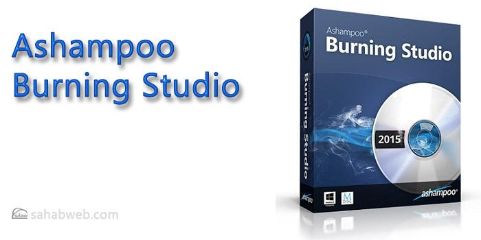 تحميل برنامج اشامبو ستوديو ashampoo burning studio