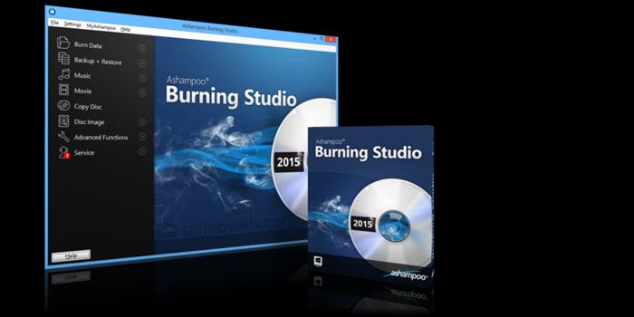 مميزات ashampoo burning studio