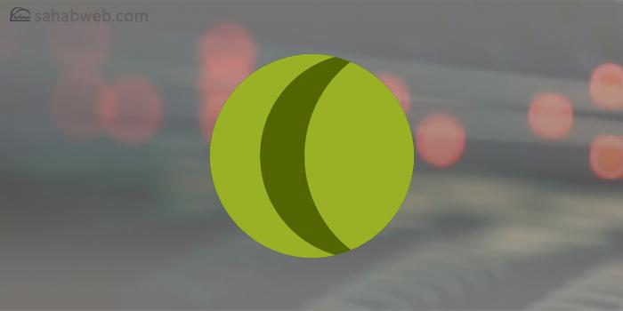 برنامج camtasia studio للكمبيوتر 2015 يعمل على كل نسخ الويندوز