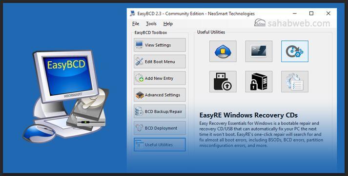 واجهة برنامج easybcd سهلة الاستعمال
