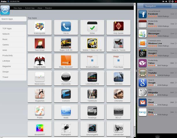 حل سريع لتشغيل برامج ايفون على الويندوز