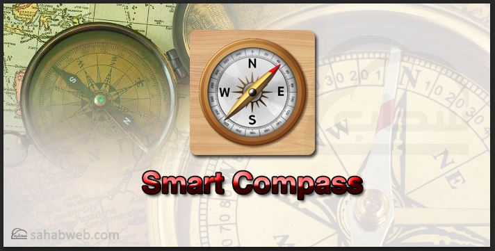 تحديد الاتجاه مع تطبيق smart compass البوصلة
