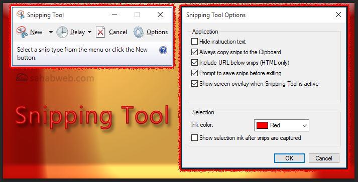 تحميل snipping tool لتصوير الشاشة وقص الجزء المحدد