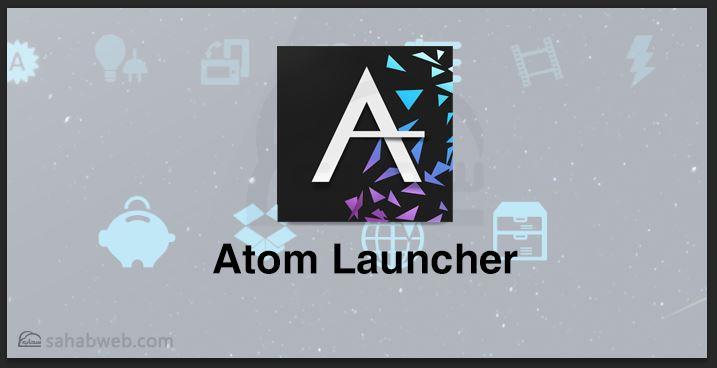 تحميل برنامج atom launcher