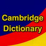 تحميل قاموس كامبردج الناطق Cambridge Dictionary Download