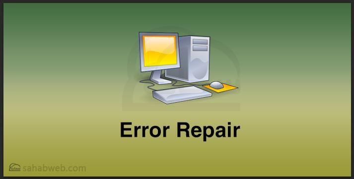 تنزيل نسخة تنظيف مشاكل النظام