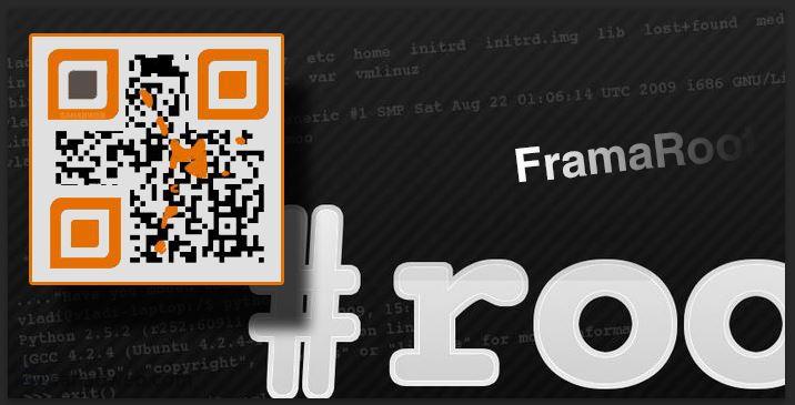 تعرف اكثر عن FramaRoot فريم روت الحديث