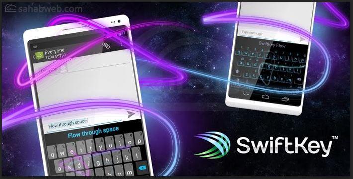 مميزات swiftKey keyboard