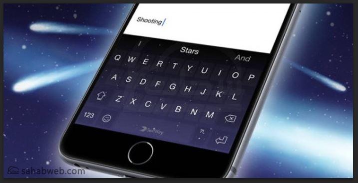 اقوى لوحة كتابة للهواتف المحمولة