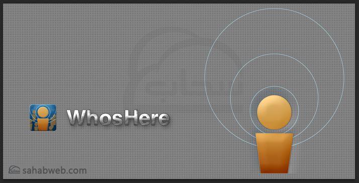 تعرف اكثر حول هوز هير لجميع الانظمة