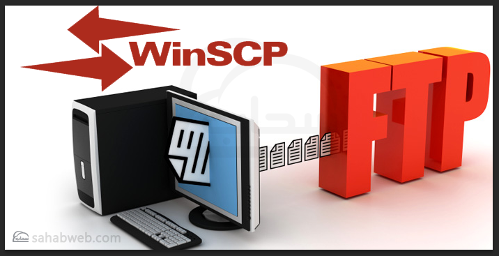 مميزات برنامج وينسكب احدث اصدار