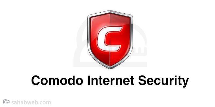 تعرف على اهمية كومودو لحماية الكمبيوتر