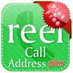 تحميل برنامج real caller plus ريل كولر بلس برابط مباشر
