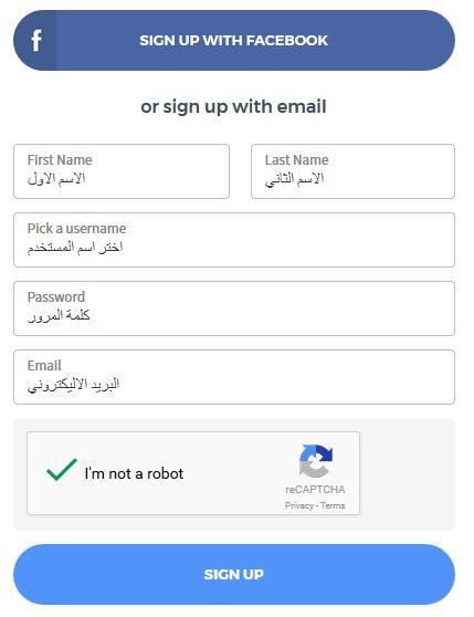 التسجيل في textnow لعمل رقم هاتف امريكي