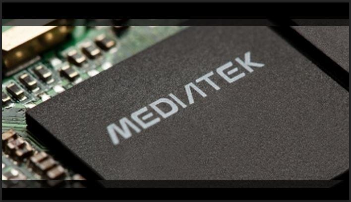 معالج MTK-MediaTek
